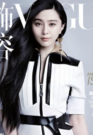vogue-china-september-2014-fan-bingbing-patrick-demarchelier-portrait