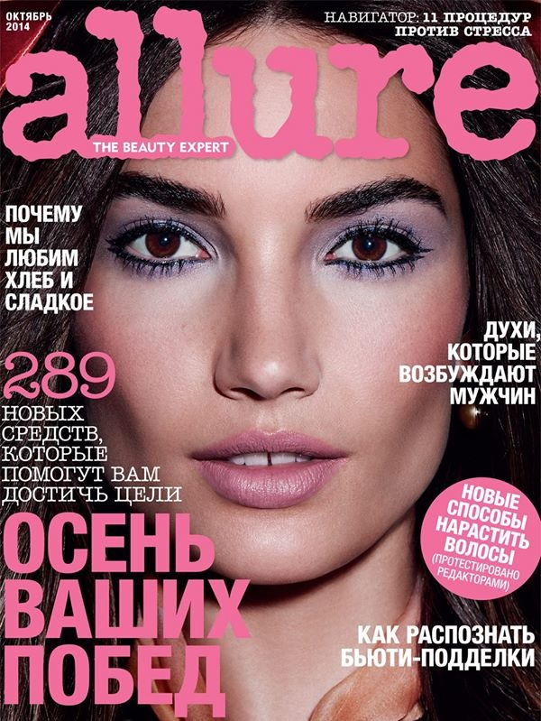 Allure Russia Oct 14 Lily Aldridge