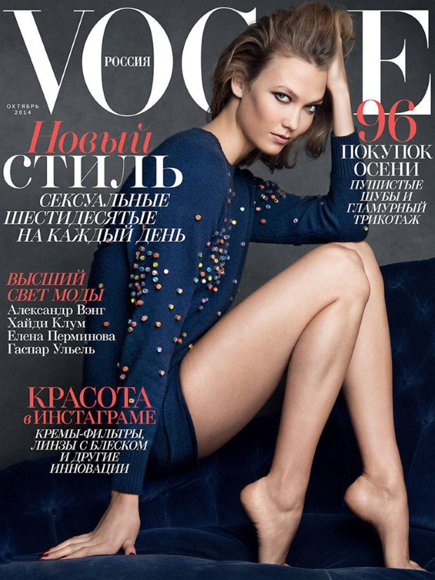 Vogue Russia Oct 14 Karlie Kloss