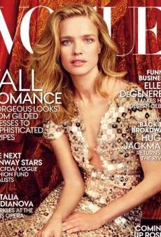 Anna Wintour Gives Us Another Model on the Cover of Vogue This Year! (Forum Buzz)