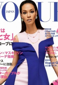 Forum Debate: Is Joan Smalls a 'Terrible' Model? (Vogue Japan December Cover)