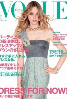 Vogue Japan's January Cover with Sasha Pivovarova Fails to Impress (Forum Buzz)