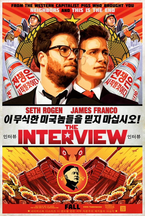 interview-movie-poster