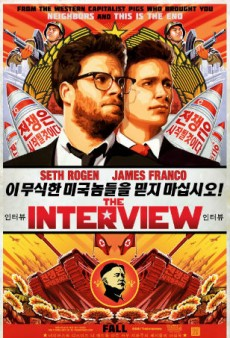 Lots of People Saw 'The Interview' Over the Holidays