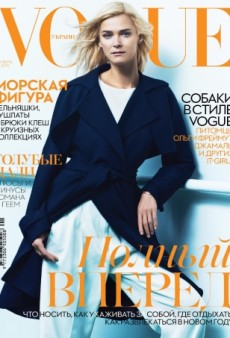 What Has Vogue Ukraine Done with Carmen Kass' Face? (Forum Buzz)