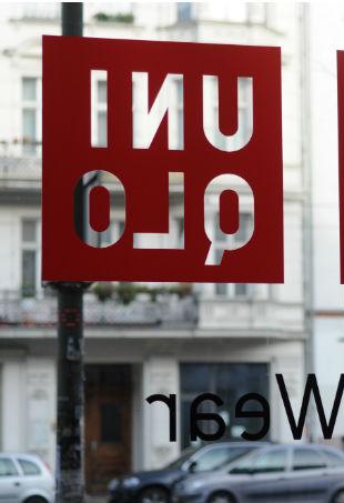 uniqlo-sweatshop-p