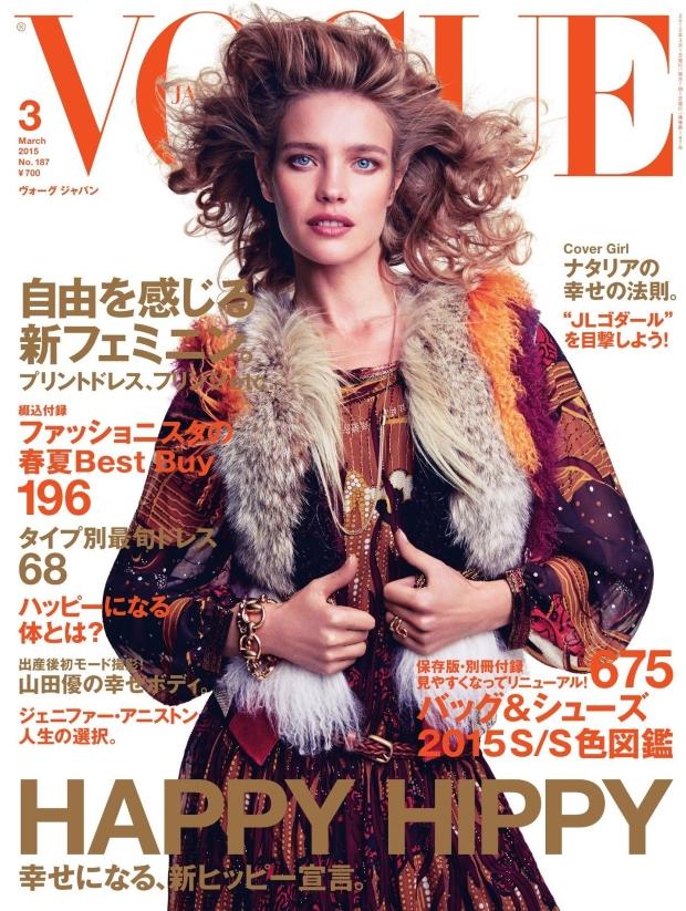 Vogue Japan March 2015 Natalia Vodianova Patrick Demarchelier