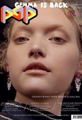 popmag-spring15-gemma-portrait