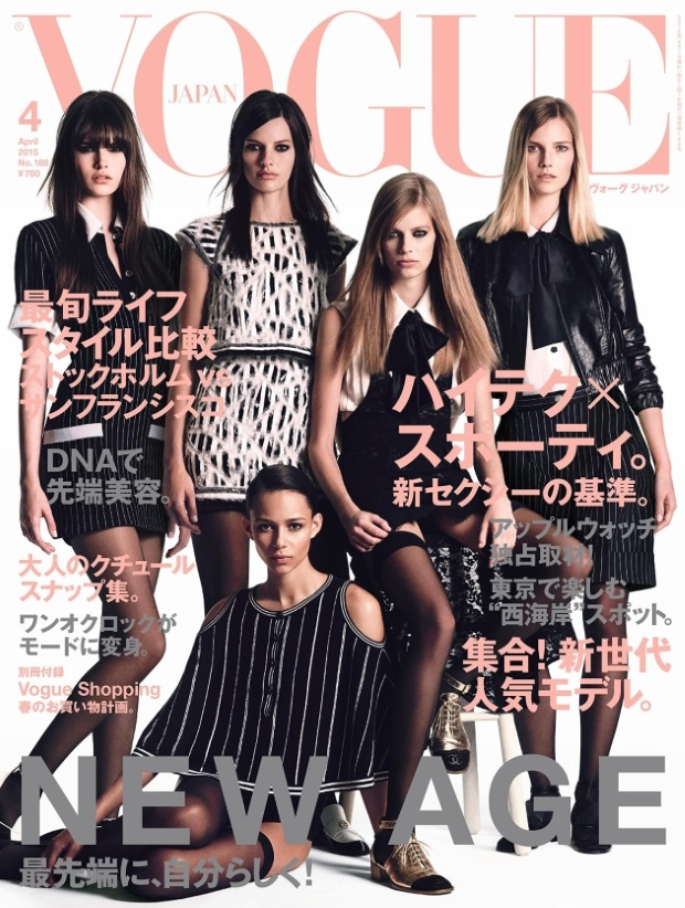 Vogue Japan April 2015 Models by Luigi & Iango