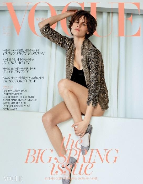 Vogue Korea March 2015 Saskia de Brauw Cass Bird