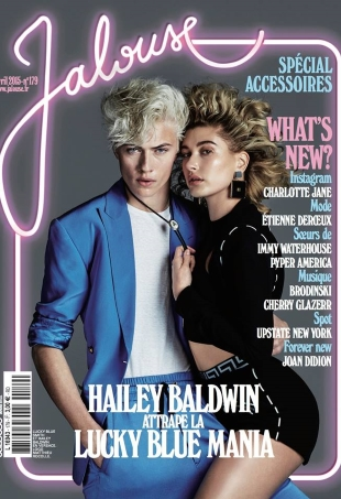 jalouse-april15-hailey-portrait