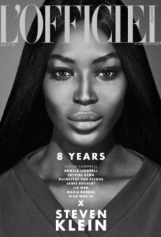 Naomi Campbell and Others Come Together for L'Officiel Singapore's March Issue (Forum Buzz)