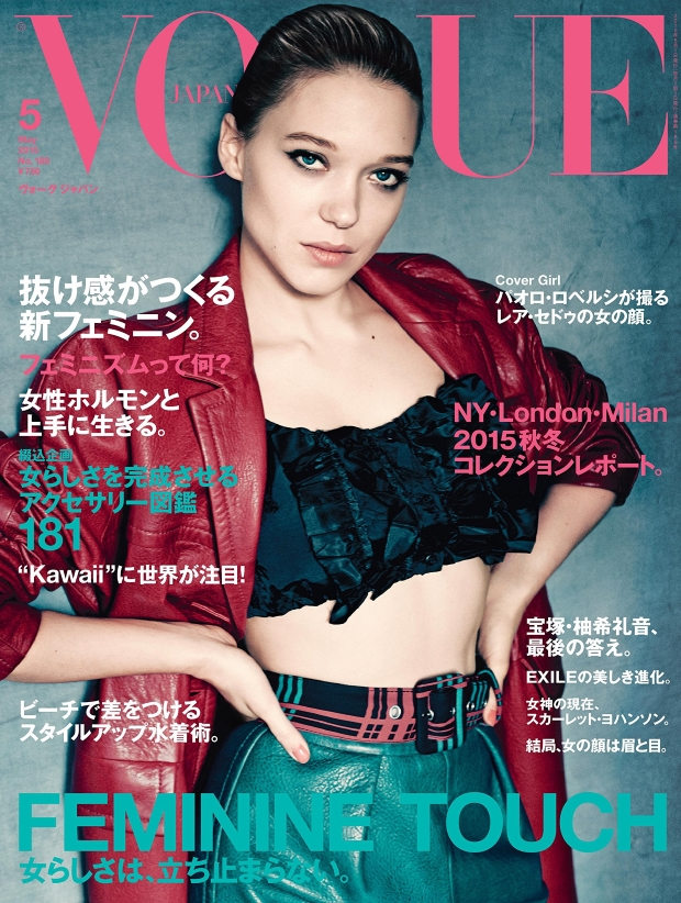 Vogue Japan May 2015 Léa Seydoux