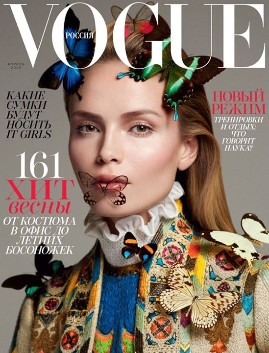 Vogue Russia April 2015 Natasha Poly Txema Yeste