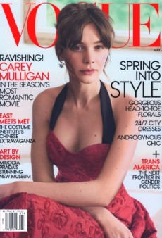 Carey Mulligan's New Vogue Cover Is 'Pretty Forgettable' (Forum Buzz)
