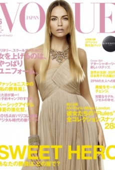 Natasha Poly Shines Bright on Vogue Japan's June 2015 Cover (Forum Buzz)