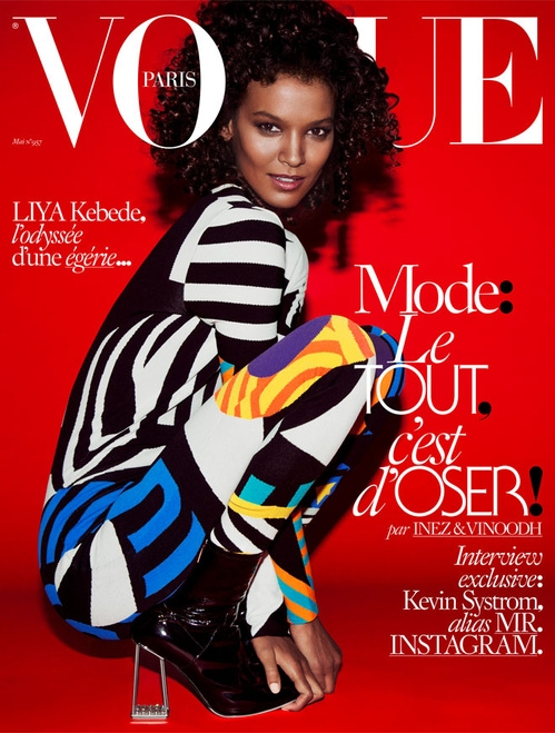 Vogue Paris May 2015 Liya Kebede Inez & Vinoodh