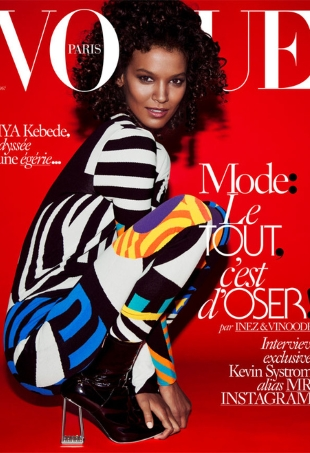 vogueparis-may15-liya-portrait
