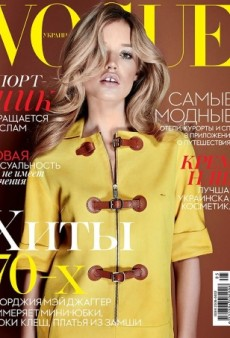 Georgia May Jagger's Vogue Ukraine Cover Leaves Us Underwhelmed (Forum Buzz)