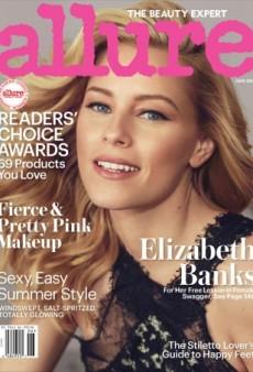 Elizabeth Banks Looks Like a Wax Figure on Allure's June 2015 Cover (Forum Buzz)