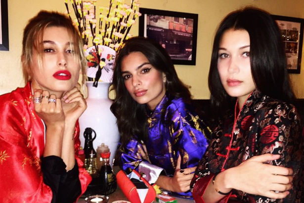 Bella Hadid Ireland Baldwin Emily Ratajkowski Vogue PJ Party