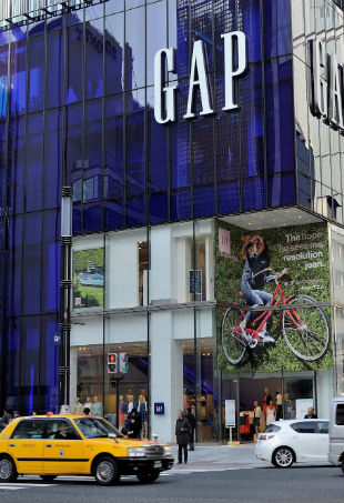Gap Store Closures