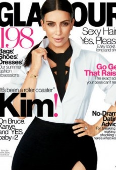 Kim Kardashian Covers Glamour's July 2015 Issue