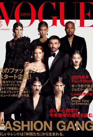 voguejapan-aug15-givenchy-portrait