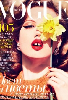 Lindsey Wixson Is 'Adorable' on Vogue Russia's July 2015 Cover (Forum Buzz)