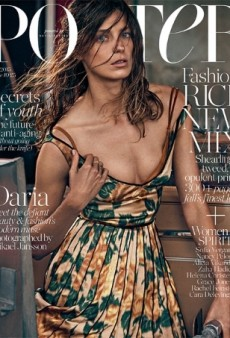 Daria Werbowy Gets Hot and Sweaty on Porter's Fall 2015 Cover (Forum Buzz)