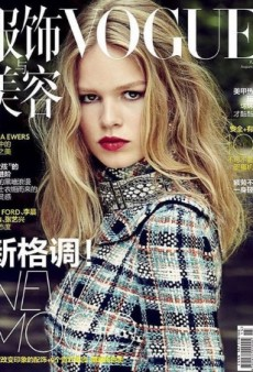 Anna Ewers Captivates on Vogue China's August Cover (Forum Buzz)