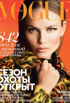 Natasha Poly's Vogue Russia Cover Gives Us Major Flashbacks to the 90s (Forum Buzz)