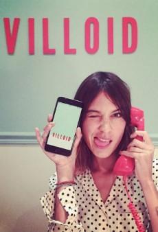 Alexa Chung's New App Seems Strangely Familiar