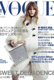 Freja Beha Erichsen Wears That Louis Vuitton Coat AGAIN on the Cover of Vogue Japan (Forum Buzz)