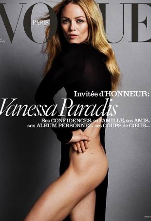 vogueparis-dec15-vanessa-portrait