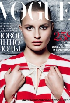 Vogue Russia Features a Virtual Unknown on the January Cover (Forum Buzz)