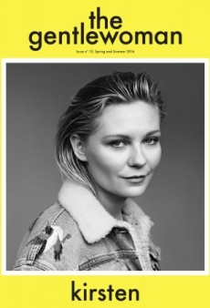 Nothing but Love for Kirsten Dunst on The Gentlewoman's Flawless New Cover (Forum Buzz)