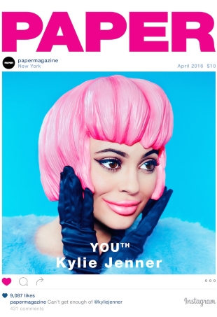 Paper Magazine April 2016 : Kylie Jenner by Erik Madigan Heck