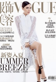 Victoria Beckham Stars on Vogue China's Stark May Cover (Forum Buzz)
