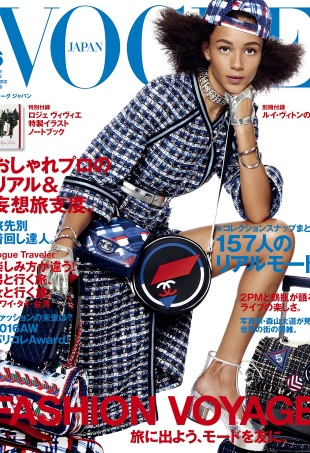 Vogue Japan June 2016 : Binx Walton by Giampaolo Sgura
