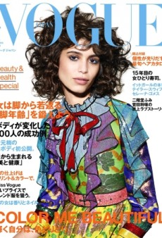 Mica Arganaraz Wears a 'Hideous' Gucci Dress on This 'Train Wreck' Cover of Vogue Japan (Forum Buzz)