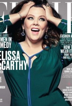 The Ghostbusters Cast Thrills on the Cover of ELLE's 'Women in Comedy' Issue (Forum Buzz)