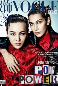 Bella Hadid and G-Dragon 'Look Like Vampires' Posing Together on Vogue China's Latest (Forum Buzz)