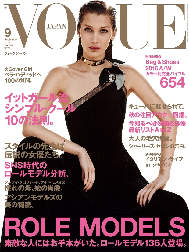 Vogue Japan September 2016 : Bella Hadid by Giampaolo Sgura