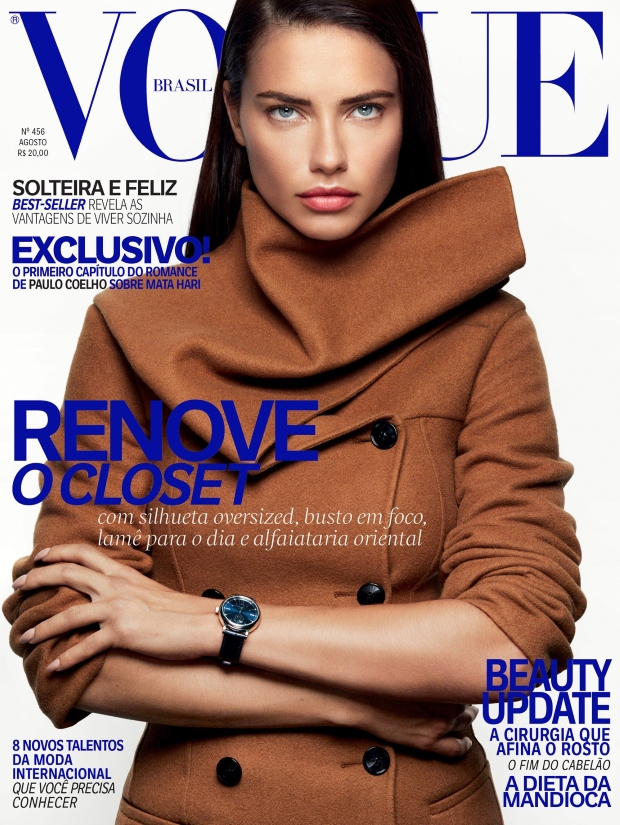 Vogue Brazil August 2016 : Adriana Lima by Greg Kadel