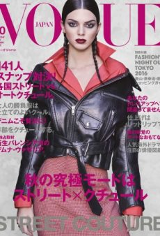 Kendall Jenner Looks Like Wednesday Addams on Vogue Japan's October Cover (Forum Buzz)