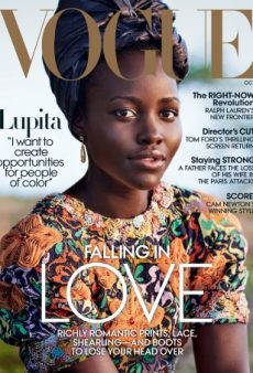 Lupita Nyong'o Returns to Kenya for Vogue's Breathtaking October Cover (Forum Buzz)