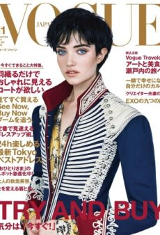 Grace Hartzel Models Burberry's Just-Shown Collection on Vogue Japan's November Cover (Forum Buzz)