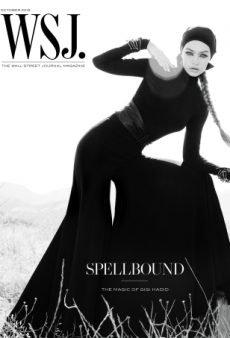 Gigi Hadid as You've Never Seen Her Before on WSJ's October Cover (Forum Buzz)