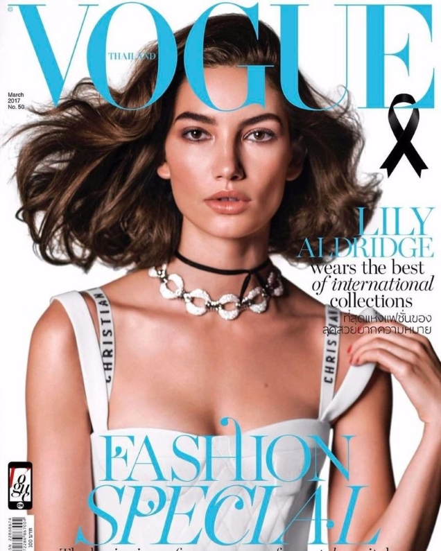 Vogue Thailand March 2017 : Lily Aldridge by Russell James